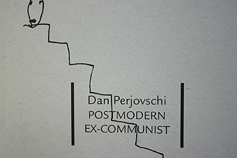 postmodernex-communist.jpg