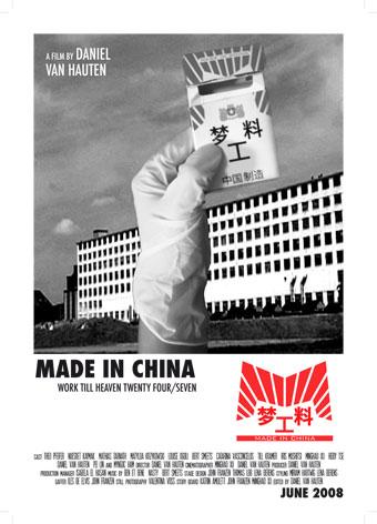 madeinchina_poster