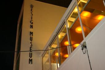 designmuseum-london