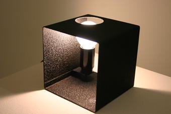 gino-sarfatti-lamp