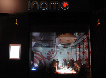 inamo-restaurant