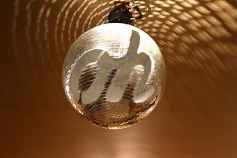 kalaman-disco-kugel