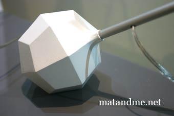 carat-by-arihiro-miyake-at-satellite-milan