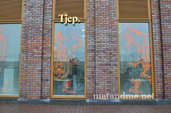 tjep-studio-amsterdam