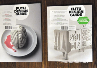 futu-design-guide-magazine